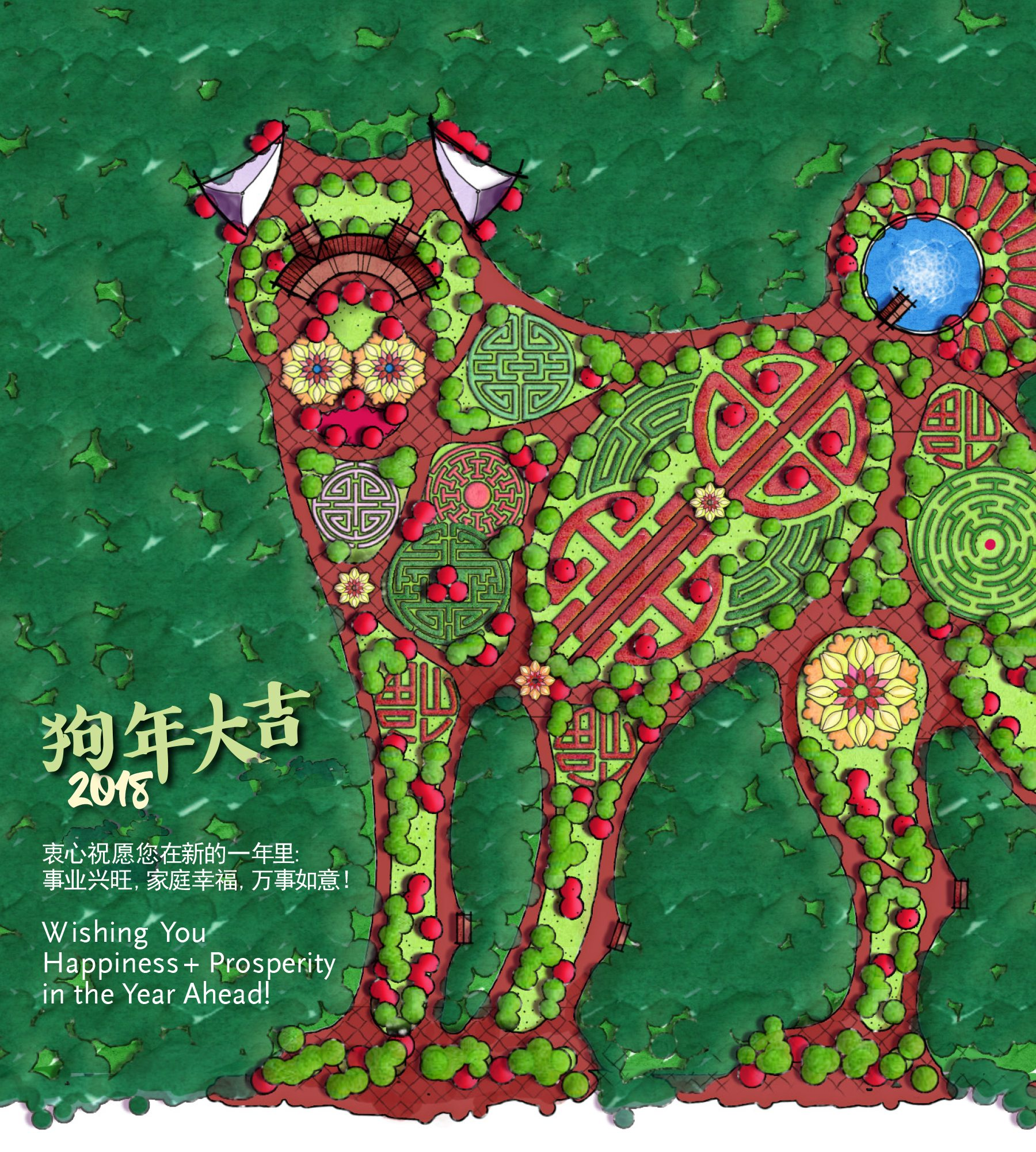 EKISTICS 2018 Chinese New Year + Bilingual Website